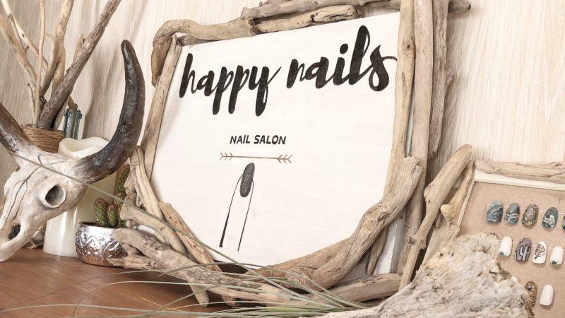 happy nails 君津